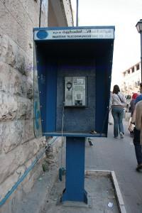 palestine-phone