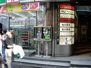 japan-tokyo-2