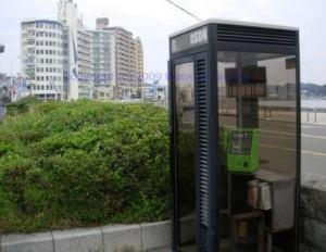 japan-enoshima