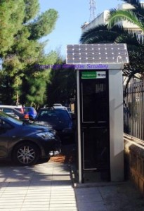 Nicosia solar phone